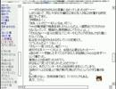 【洒落怖】怖い話も皆で読めば怖くない! …かも【実況】part15-11 thumbnail