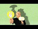 「永沢君」タイトル No.06(TBS DigiCon6×牧野惇)
