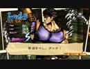 ジョジョの奇妙な技集1 thumbnail