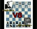 【チェス】世紀のゲーム、Game of the century