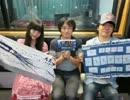 Webラジオ「波打際の○○さん」第21回(2013.08.28)