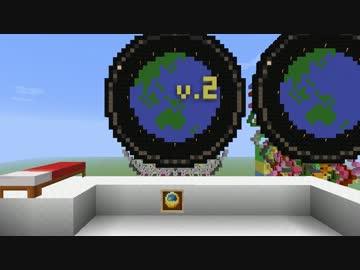 【Minecraft】24時間動く日時計v.2(小型回路版)【1.6.2】