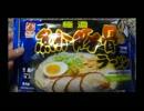 アメリカの食卓 175 魚介豚骨つけ麺を食す!