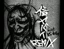 【ニコニコ動画】【ニコラップ】倍ヤバイREMIX feat.KS-ktを解析してみた