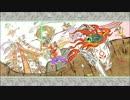 【MAD】大神-ロタティオン-【絶景版】