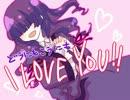 【単独音/CV-VC音源配布】どうにもこうにも I LOVE YOU ☆【おぐらあずき】