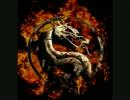 Mortal Kombat モータルコンバット テーマ曲