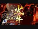 【戦国大戦】滝川さんでいける(ry その55(征0国) VS 共栄の采配 thumbnail