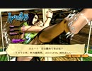 ジョジョASB 同キャラ掛け合い集 thumbnail