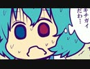 【ニコニコ動画】【Nsen 02】クラゲ×(小傘+フラン)=弾幕?【弾幕用】を解析してみた