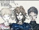 【ZOLA】NAI・NAI 16【カバー】