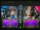 BBCP対戦動画 キョン(ニュー) VS RYO(ライチ)part1 thumbnail