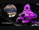 【IA】Daydreamer