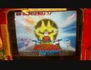 ダイスオーDX プレイ動画14 ガブリンチョ3弾 チェンジマン