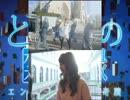 Shining Star-☆-LOVE Letter MUSICVideo&MVMaking film
