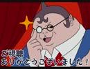 【ニコニコ動画】【ちょっと】ダンロン男子で修学旅行【ネタばれ】を解析してみた