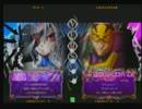 BBCP対戦動画 キョン(ニュー) VS RYO(レリウス)part2 thumbnail