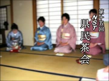第1434例会報