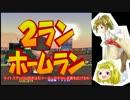 【ロマサガ3】エレンちゃんの正当防衛道中