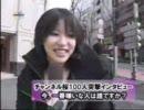 【ニコニコ動画】100人突撃インタビュー - 今、一番嫌いな人は誰ですか?を解析してみた