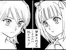 【アイマス紙芝居】アイドルたちの念能力バトル【大会編第52幕】