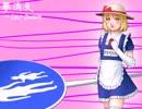 【東方BGM】夢消失~LostDream(アレンジ)