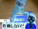 アイマス機獣新世紀番外編「砂の中の昴」【人】