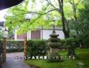 【ニコニコ動画】【ゆっくり】鉄道で日本一周part42【京都】を解析してみた