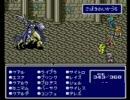 FF4 普通に?プレイ Part.14 「寄り道(召喚獣・エクスカリバー)」
