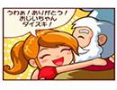 【いらっしゃいませ!】ブランチ☆パニック PVその1【ご注文をどうぞ】