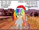 【ギャラ子】終着駅【カバー】