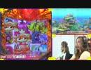 ガチバト!!【CRAスーパー海物語IN沖縄3】後半 thumbnail