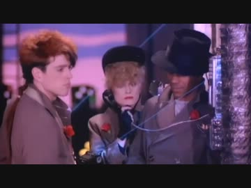 Thompson Twins We Are Detective