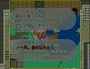 【ロマサガ2】4000年かけてフルコンプを目指す-Part12-【ゆっくり実況】