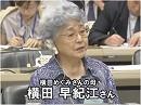 【拉致問題アワー】北朝鮮の人権に関する国連調査委員会 公聴会 Part1[桜H25/9/4]