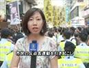 【新唐人】香港市民1万人が林慧思先生を声援