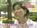 【ニコニコ動画】哀れな反日韓国人達を解析してみた