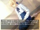 Fate/break through 第10話 戦力考察