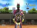 【仮面ライダー】ライダー大戦PART2-2【超クラヒ】