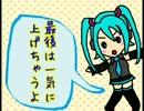 【ピッコロアンサンブル】高音厨音域テスト8va【演奏してみろ】