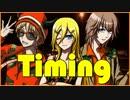 【Lily KYO YUU】 Timing 【VOCALOIDカバー曲】