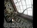 【ニコニコ動画】ゆっくり動物雑学番外編「ベルリン自然科学博物館に…行ってきた」を解析してみた