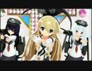 【かんこれMMD】らぶ式っぽい駆逐艦娘達でラブリンク