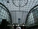 【ゆっくり】鉄道で日本一周part46【石川】