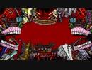 【ニコニコ動画】【GUMI】バビロン【カバー】を解析してみた