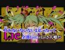 第58位:【ニコカラ】妄想税 ≪on vocal≫ thumbnail