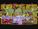 第59位:【ニコカラ】妄想税 ≪off vocal≫ thumbnail