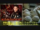 【ニコニコ動画】【1作目】生地から作った自作パン!を解析してみた