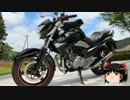 【ニコニコ動画】【GSR250】三河湾スカイライン・マイクテスト前編【バイク】を解析してみた