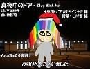 【ギャラ子】真夜中のドア~Stay With Me【カバー】